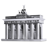 Picture of Brandenburg Gate